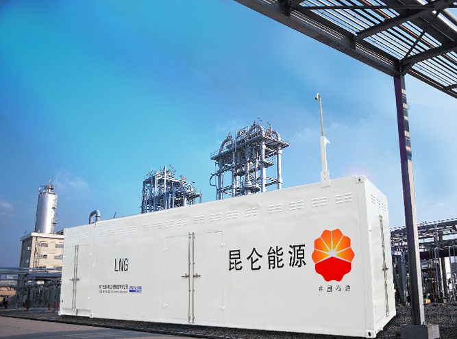 Skid-mounted LNG fueling station